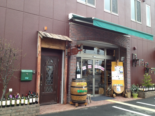 ワイン4.JPG