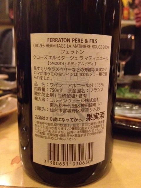 ワイン6.JPG