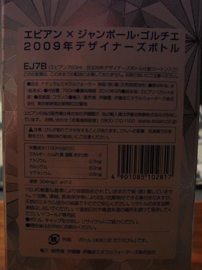 R0013735.JPG