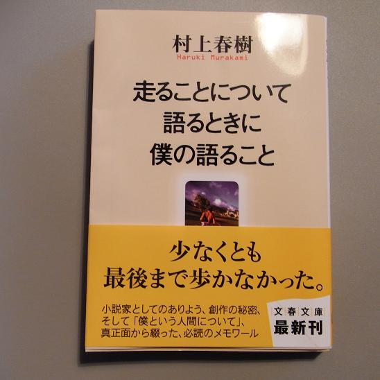 R0014538.JPG